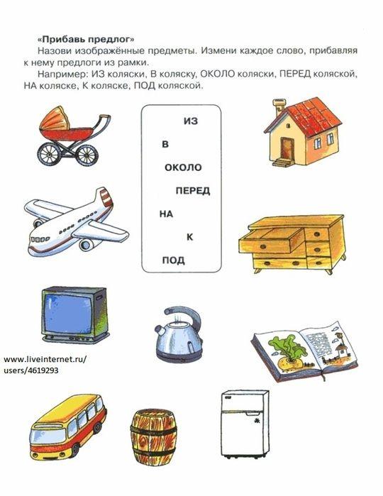 Мобильный LiveInternet ИГРЫ ДЛЯ РАЗВИТИЕ РЕЧИ | Хьюго_Пьюго_рукоделие - рукоделие, вязание, кулинария, домоводство |