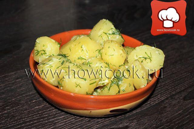 Картофель с сыром и укропом