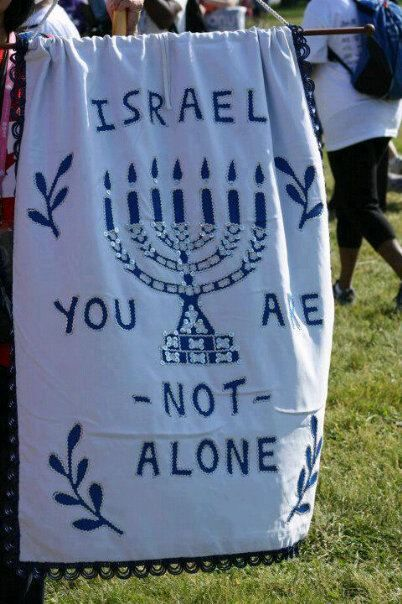 Israel, You are not alone