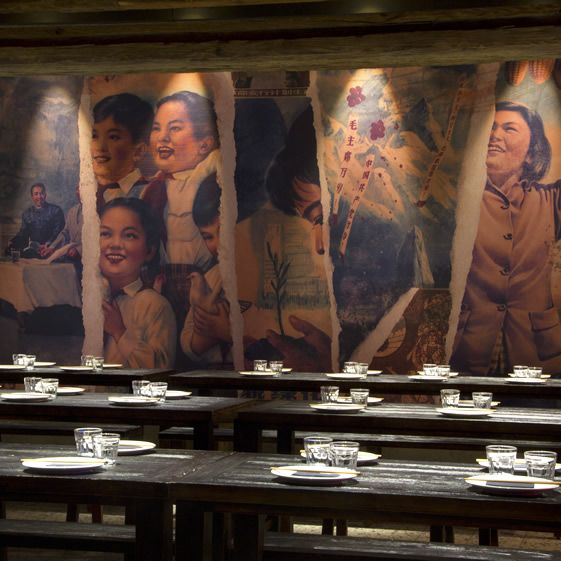 This Chinese restaurant in Berlin sparked a bit of debate at We Heart HQ, purely down to its name, The Long March.