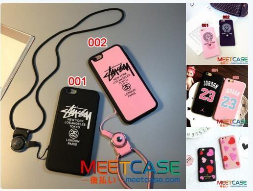 ステューシー iphone6s/6 ケース ペア、クロムハーツ iphoneケース ペア、ケイトスペード iphoneケース ペア