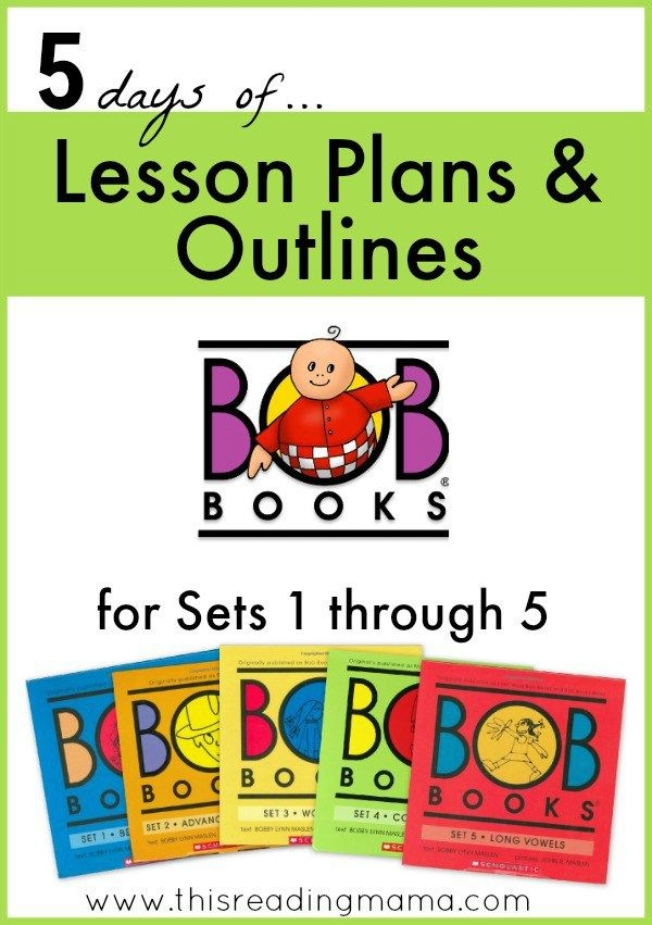 7 best scholastic promo code images on pinterest books coding and free lesson plans and outlines for bob books this reading mama fandeluxe Gallery