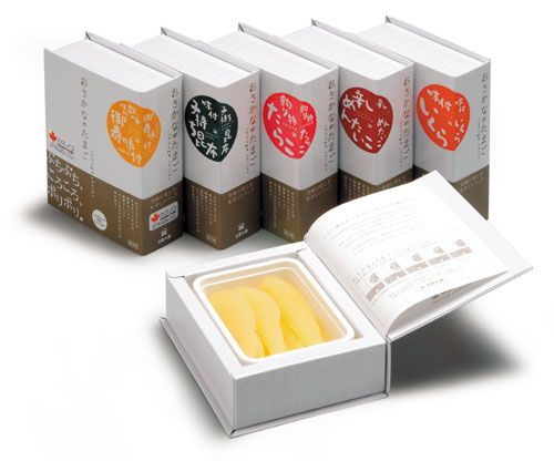 Fish Roe / 井原水産 おさかなのたまご - designed by Jade CKraft. Very nice PD