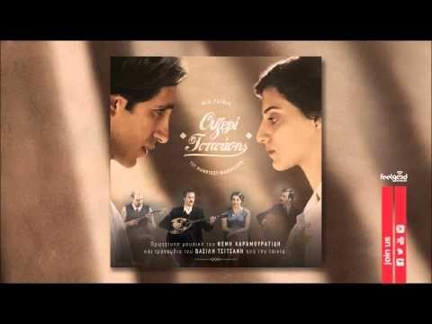 Ανατολή Μαργιόλα – Νύχτες Μαγικές (Από την ταινία Ουζερί Τσιτσάνης) - Official Audio Release - YouTube