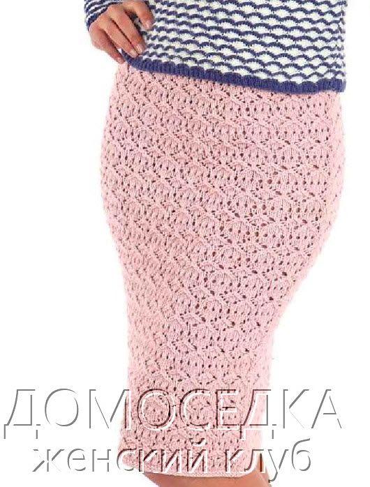 розовая юбка 1