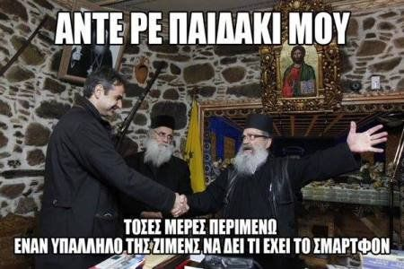 #Ντογιακος hashtag on Twitter