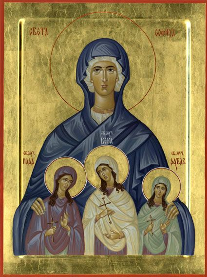 The Holy Martyrs Saint Sophia and her Daughters Faith, Hope and Love
