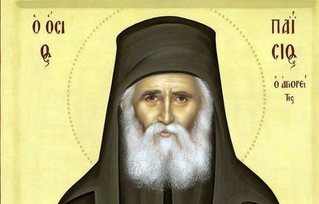 Η αγάπη του Γέροντα Παισιου για όλο τον κόσμο είναι γνωστή .Ο Γέροντας έχει βοηθήσει πλήθος ανθρώπων και πριν και μετά την κοίμησή του. Από πού ελάμβανε τη δύναμη να στηρίζει τους ανθρώπους αλλά και να θαυματουργεί; Από την θερμή του προσευχή προς το Θεό.  Η παρακάτω προσευχή είχε δοθεί σε κάποιο