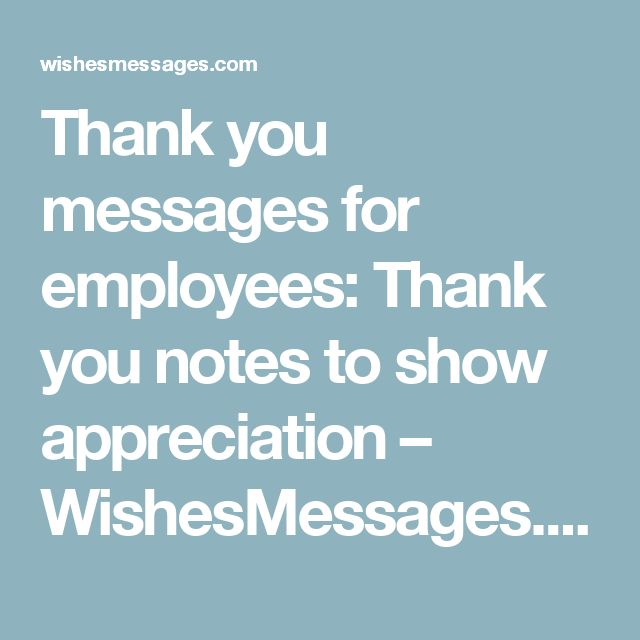 Thank you messages for employees: Thank you notes to show appreciation – WishesMessages.com