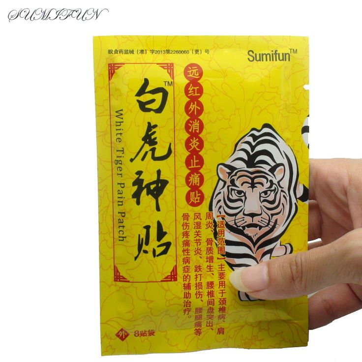 White Tiger Balm Plaster Body Neck Massager Massage Relaxation Pain Relief Patch Medical Plaster Health Care
