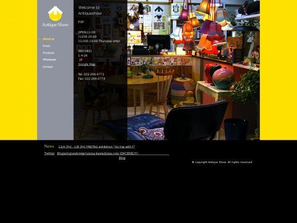 http://www.rumina-kawashima.com/antiqueshow/about.html