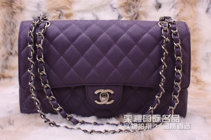 Purple Chanel quilted flap bag