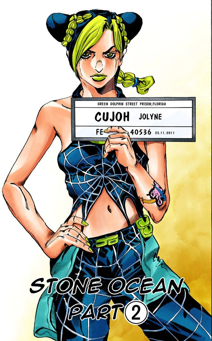 Read manga JoJo's Bizarre Adventure Part 6: Stone Ocean Vol.064 Ch.596: Stone Ocean Part 002 (Official color scans) online in high quality