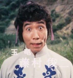 【訃報】藤村俊二さん(82)、心不全のため死去。