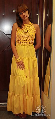 Another Crochet Halter Neck Bodice….skirt could be made either long or shorter….