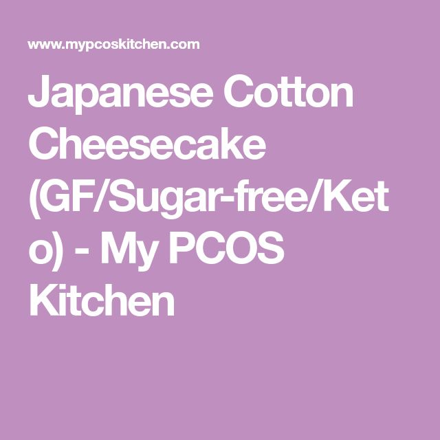 Japanese Cotton Cheesecake (GF/Sugar-free/Keto) - My PCOS Kitchen