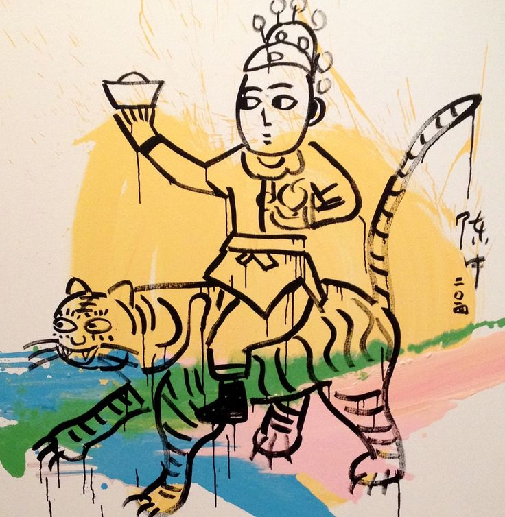 Boy on Tiger - Copyright Zhong Chen - For more information please contact REDSEA Gallery on (07) 3162 2230