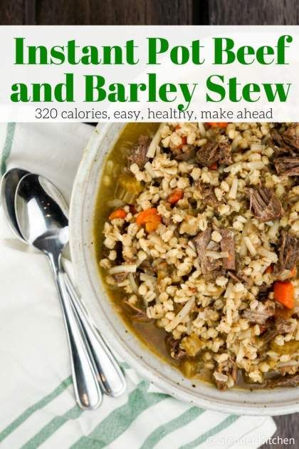 Instant Pot Beef and Barley Stew is a healthy and hearty soup that's packed with tender beef, carrot, celery, onion, and barley all in a rich broth. It's freezer friendly and is made in under an hour with the help of the Instant Pot. An easy Weight Watchers Instant Pot Beef and Barley Stew for just 7 Freestyle SmartPoints that will keep you full and satisfied. | Slender Kitchen | Stew | Beef |#weightwatchers#weightwatchersrecipes#pointsplus#smartpoints#wwpoints