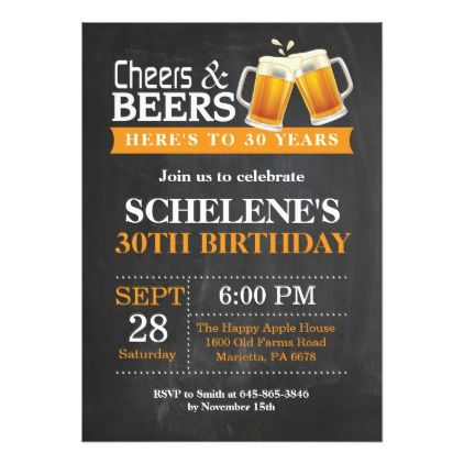 Cheers and Beers 30th Birthday Invitation Card - invitations custom unique diy personalize occasions