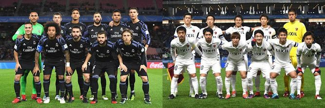 Assistir Real Madrid x Kashima Antlers ao vivo 18/12/2016 - Mundial de Clubes - FINAL