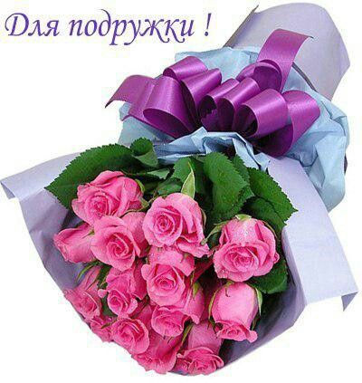 10 Best Russian Greeting Birthday Cards Images On Pinterest
