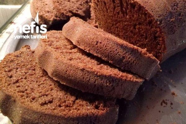 Çikolatalı Kahveli Kek Tarifi nasıl yapılır? 627 kişinin defterindeki bu tarifin resimli anlatımı ve deneyenlerin fotoğrafları burada. Yazar: Esra Başer