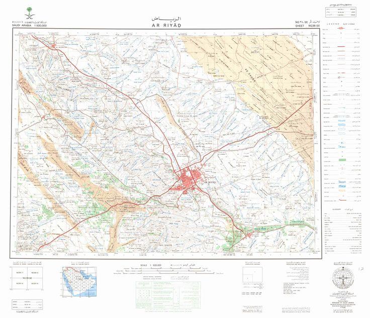 خريطة رقم 26 منطقة الرياض Map Topo Map Elevation Map