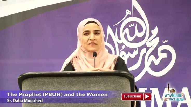 Did Muhammad Believe in Women's Rights? by Dalia Mogahed   877-Why-Islam