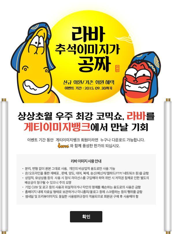 @leafstock_larva : 검색결과 - 게티이미지뱅크