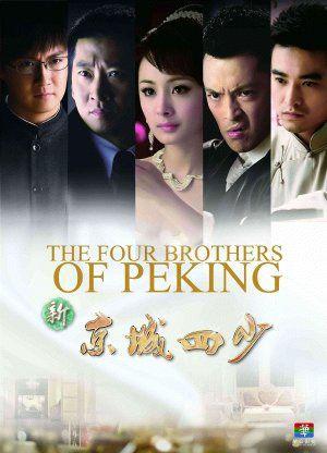 Bốn Thiếu Gia Ở Kinh Thành