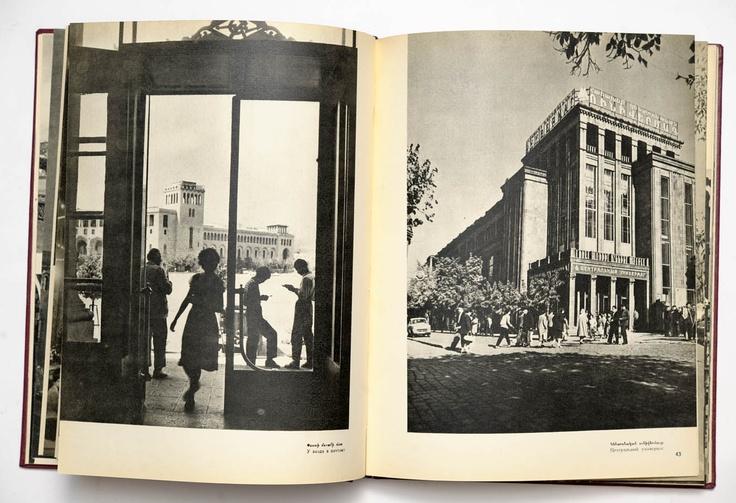 Publishing House Shop Russian 34