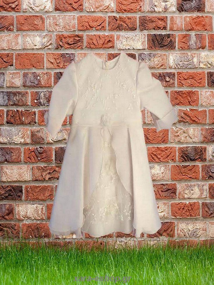 Βαπτιστικό Φόρεμα K1029