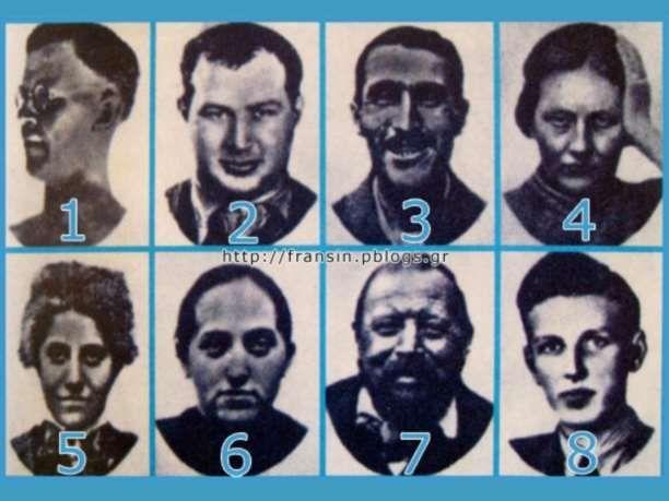 Ψυχολογικό Τεστ: Βρείτε ποια είναι τα απωθημένα σας