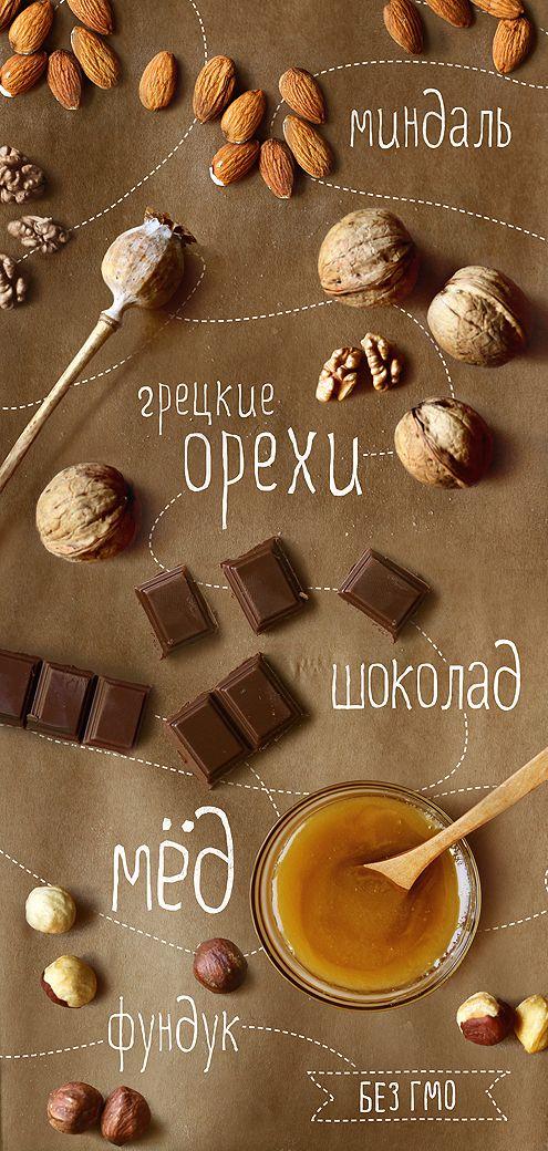 Adv for pastry bakery II by Anastasiya Sirtsova, via Behance