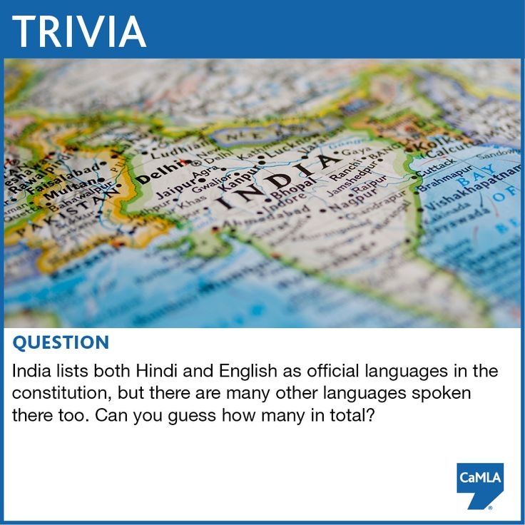 9 best trivia questions images on pinterest trivia questions this question asks you how many languages there are in india whats your guess gumiabroncs Image collections