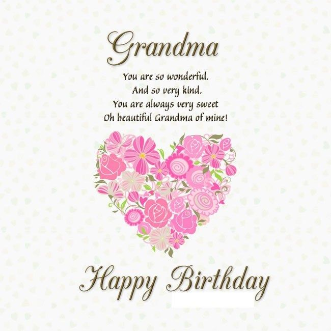 Best Happy Birthday Ecard Wishes For Grandma Happy Birthday Wishes Memes Sms G Happy Birthday Grandma Quotes Happy Birthday Grandma Happy Birthday Quotes