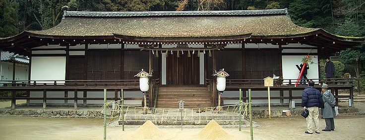 Ujigami Shrine, Ujigami Shrine, Uji City, Japan