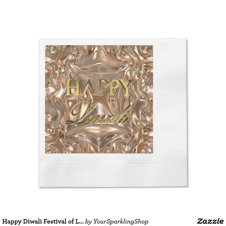 Happy #Diwali #Party Festival of Lights Gold Look Typography Paper Cocktail #Napkins