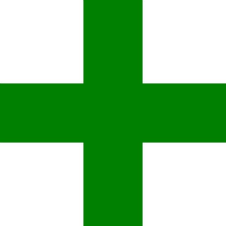 Todo lo que necesitas saber sobre la cruz verde de farmacias Rotulos en Barcelona | Tecneplas - http://rotulos-tecneplas.com/lo-necesitas-saber-la-cruz-verde-farmacias/    #ROTULOSYCRUCESDEFARMACIA @Tecneplas