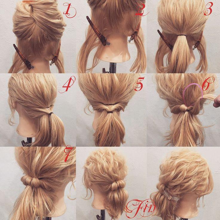 ミディアムからロングのシニヨンポニーテールアレンジ★ 1,2,耳から下の部分を3つに分けます 3,真ん中の部分と上の髪を一緒に結びます 4,余ってる髪を上で結びます 5,くるりんぱします 6,ゴムにアレンジスティックをさして髪を通します 7,通したらシニヨンが出来ます Fin,崩したら完成です 6番のやり方は2枚目に載せてます★ 参考になれば嬉しいです^ ^ 使用しているアクセは @p.h.ac さんのヘアアクセです!是非チェックして下さい #香川県#高松市#丸亀市#宇多津#美容室#美容院#美容師#emma#ヘア#hair#ヘアスタイル#hairstyle#サロンモデル#サロモ#撮影#編み込み#三つ編み#フィッシュボーン#ロープ編み#まとめ髪 #アレンジ#結婚式#ブライダル#ヘアアレンジ#アレンジ動画#アレンジ解説