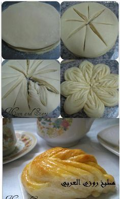 Flower bread in multiple layers. Make sure to add a little oil or egg between each layer, so they don't stick together. Cut part of it all the way through and create a fascinating bread.  Bon appetite!