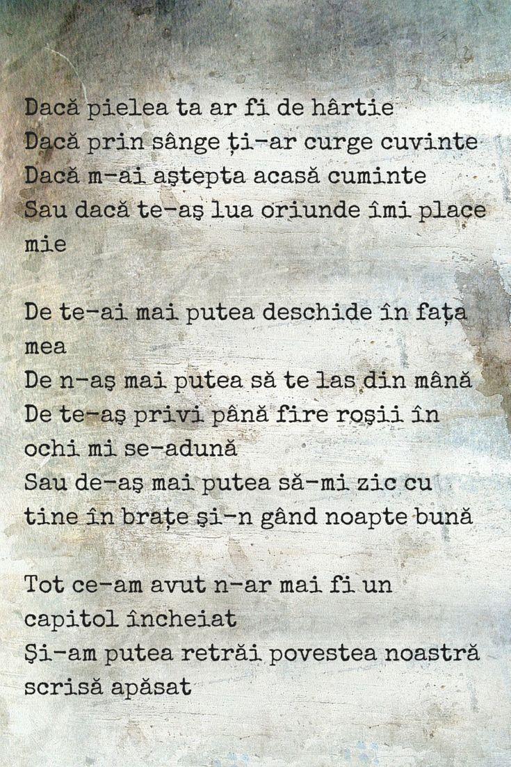 32nd poem - Povestea noastră