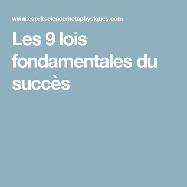 Les 9 lois fondamentales du succès