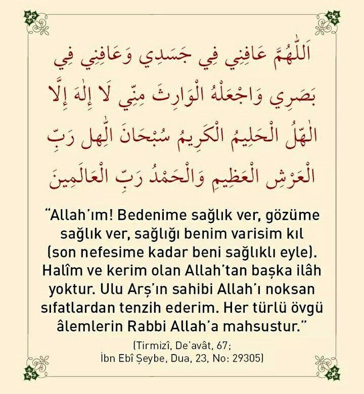 #beden #sağlık #göz #nefes #halim #kerim #Allah #övgü #dua #hadis #hayırlıramazanlar #amin #islam #müslüman #ilmisuffa