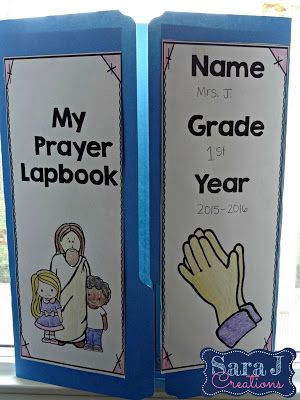 Teaching children to pray is so important yet can be a challenge. With our first graders in our religious education after school program, ...