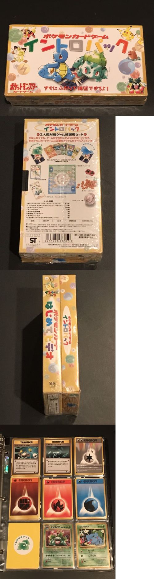 Pok mon Complete Sets 104046: Sealed Japanese Complete Pokemon Squirtle Bulbasaur Card Intro Pack Deck Vhs Tcg -> BUY IT NOW ONLY: $100 on eBay!