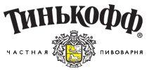 Tinkoff brewery - St. Petersburg