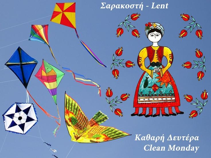 Apokries Sarakosti-love the kites