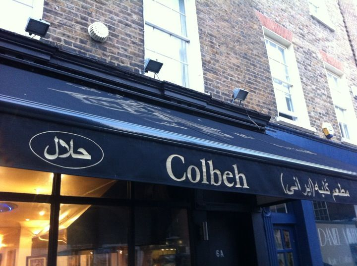 Colbeh Restaurant In Paddington Greater London Eatlondon