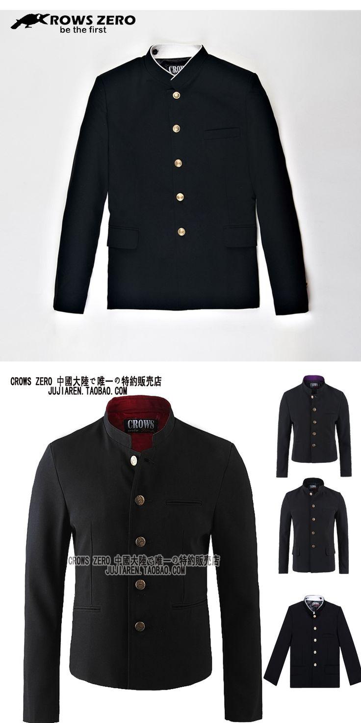 Free Shipping New Japanese school uniform male men's boy slim blazer chinese tunic suit jacket top Korean On Sale